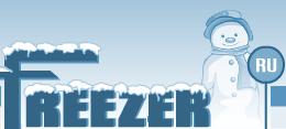 http://www.freezer.ru/images/logo.png